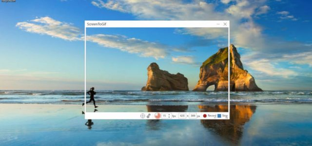 How to Record The Screen in Windows 10 And Turn It Into An Animated GIF
